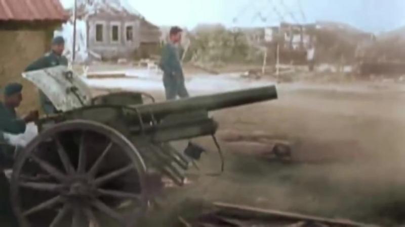 Война 1942 1943