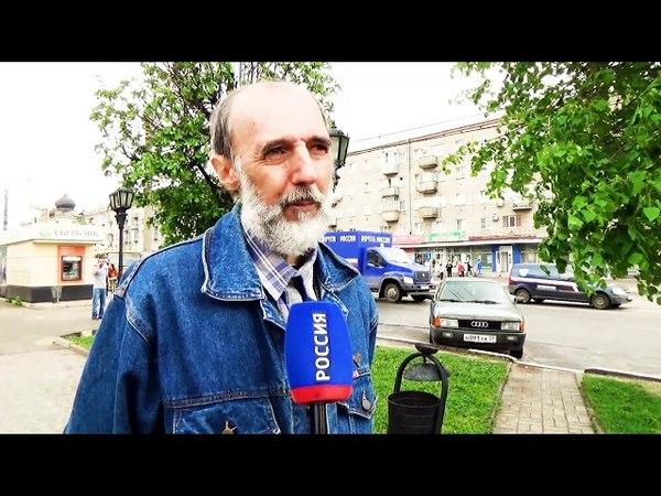 Юрий Бархоткин на Дне города Иваново