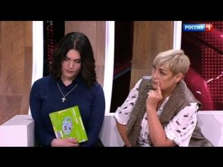 Лидия Федосеева-Шукшина впервые встречается с изгнанной невестой внука