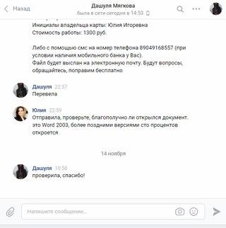 ГОТОВЫЕ ДИПЛОМЫ Банк ГОТОВЫХ дипломных работ ВКонтакте О Нас и Наших клиентах