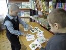 День защитников Отечества в детской библиотеке с книгой Тимура Максютова Сокровища семейной шкатулки
