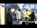 Пресконференция шоу Super TV с Супер Джуниор от 23 01 2018 г Хи