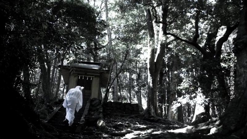 [jrokku] CieLGraVE - Haitateki Shuudan Koudou, Boushuuraku no Rei 【排他的集団行動、某集落の例】
