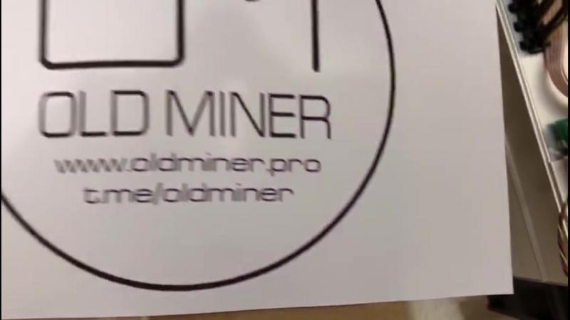 Antminer A3 доставка из Китая в Россию под ключ