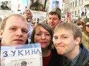 Сева Москвин фото #13