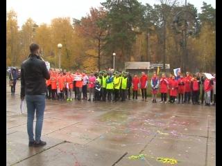 В Протвино стартовала общегородская молодёжная акция, посвящённая пропаганде здорового образа жизни.
