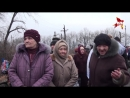 Углегорск.3 февраля,2015.Жителей Углегорска ополченцы выводят из под обстрелов ВСУ.