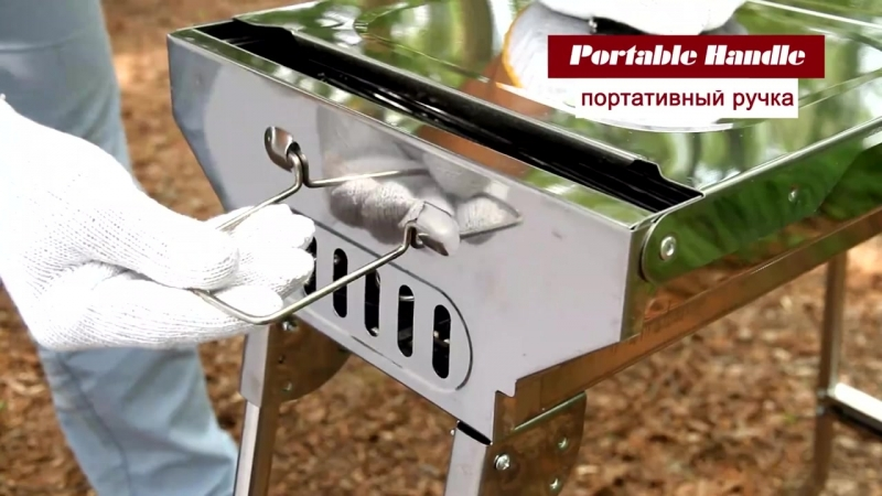 APG портивный и складной гриль для жарки мясо и шашлыков