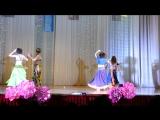 Шестой танец Ясмин