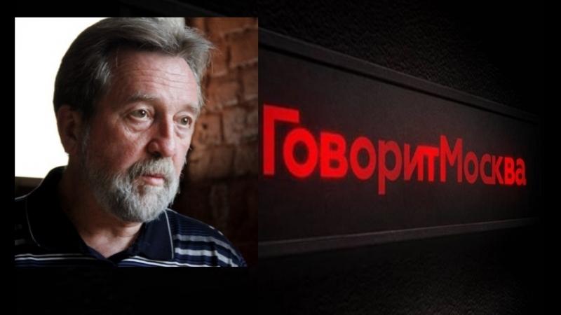 Евгений Анташкевич: Мифы о КГБ