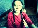 Женёк Яковлева фото #5