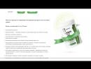 Ламинария гель Вертера органик обзор продукта Laminaria Gel