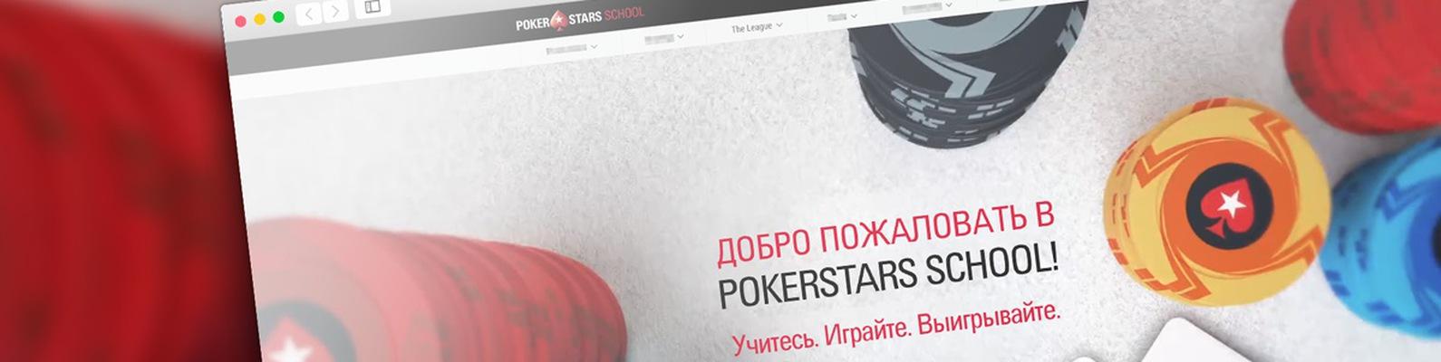Играть в казино онлайне