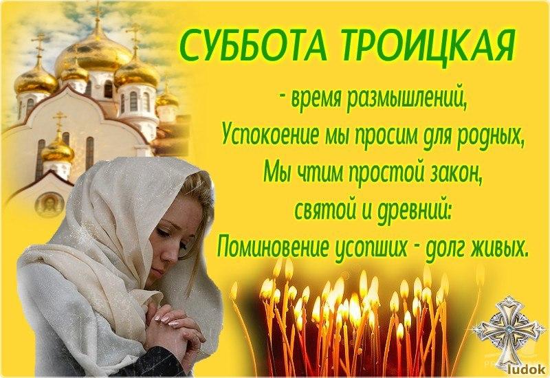 Lyuba Alkhasian  