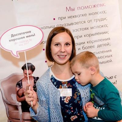 Евгения Симак