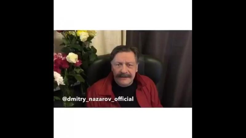 Д.Назаров-Спартак-ЦСКА (3-0) 10.12.17