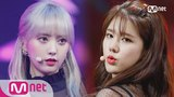 UNI.T - No More Debut Stage M COUNTDOWN 180524 EP.571