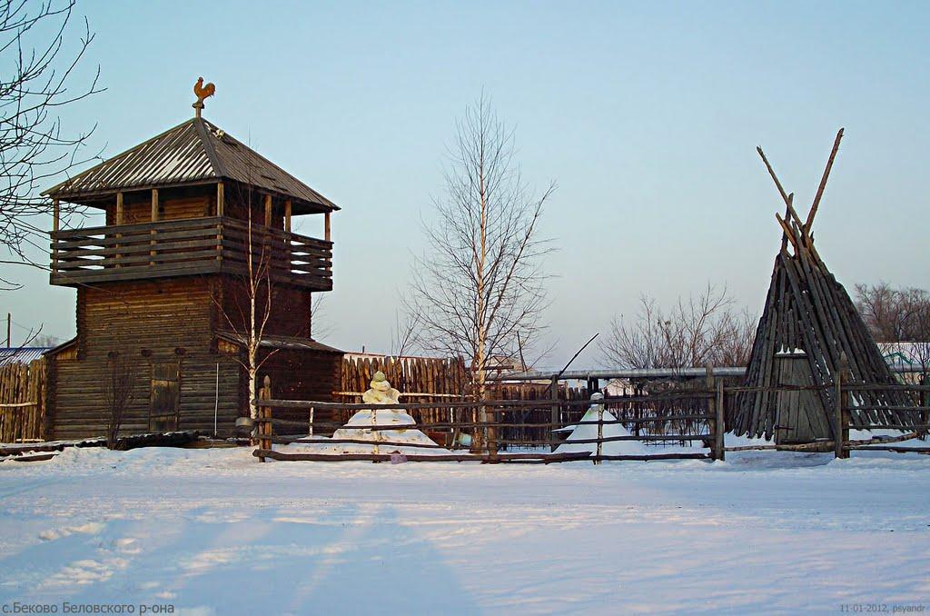 3KyEADiYLE - В Беловском районе юбилей Кемеровской