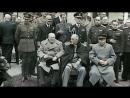 Sleipnir Das Ende 1945