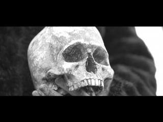 W.E.B. - Tartarus