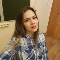 Влада Лис, Вербилки, Россия