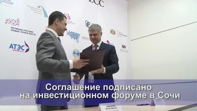 Псковская область и РЖД создадут транспортно логистический хаб