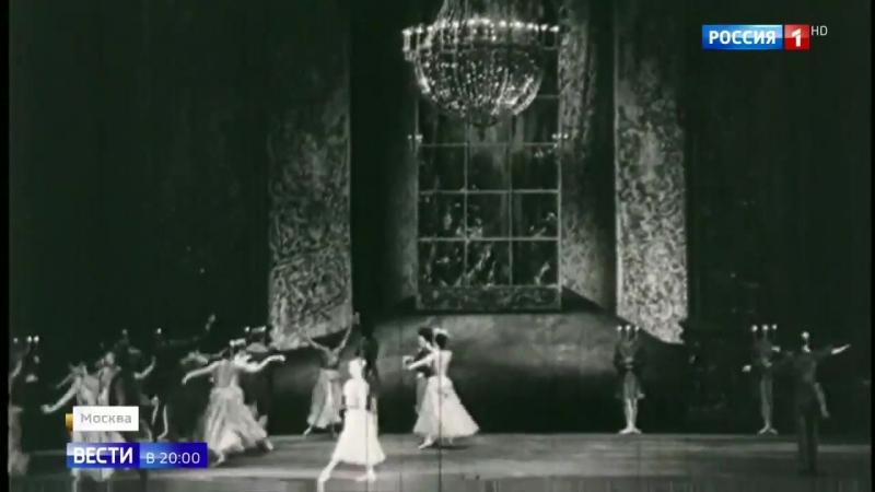 Россия 24 - Джон Ноймайер покажет свою версию балета