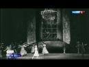 Россия 24 - Джон Ноймайер покажет свою версию балета Анна Каренина в Большом театре - Россия 24