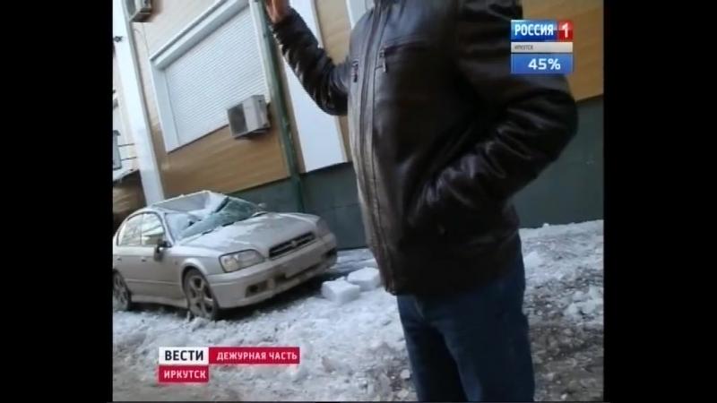 Весна в Иркутской области: рухнувшие крыши, падающие на машины сосульки и снег по подоконники