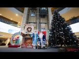 ЮГРАМолл Новый Год 2018 Подарки детям
