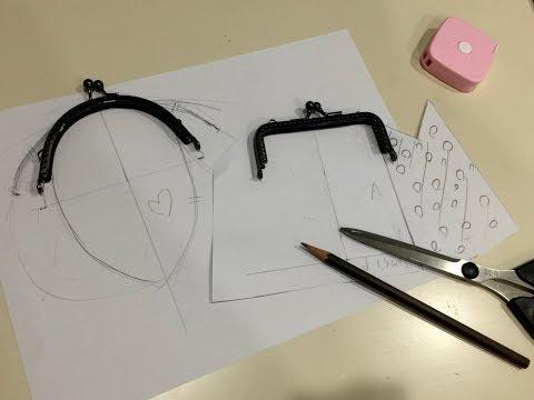 清秀佳人布坊 - 手作教學 - 口金包的基本製圖方法