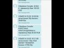 Антон Шоки в сторис 24.03.2018. Ушел с проекта