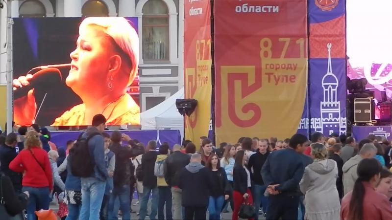 День города. Анастасия Довгиль-Щербакова - Тульский край родной, Бессмертный полк.