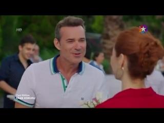 Запах Клубники 15 серия ( Турция )