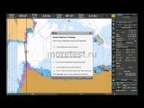Safebridge Transas Navi-Sailor 4000 ECDIS Test Answers Ответы