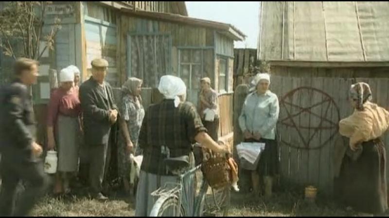колдовской знак на воротах дома бабки Андреевны