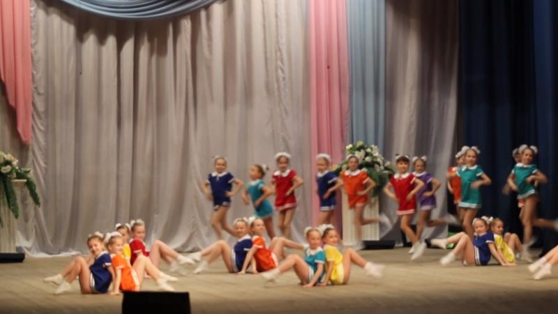 Танец Щастье