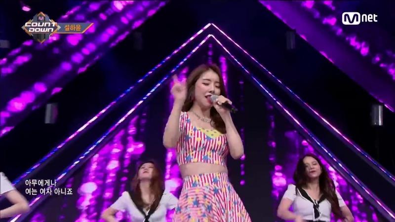 Seol Ha Yoon - Ring My Heart @ M! Countdown 180322