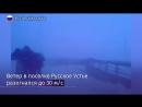 Ветер до 30 м с бушует в Якутии и сбивает местных жителей с ног