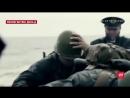 Висадка військ у Нормандії наймасштабніша в історії атака з моря