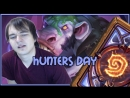 [Kolento] Hearthstone: Hunters day (combo priest)