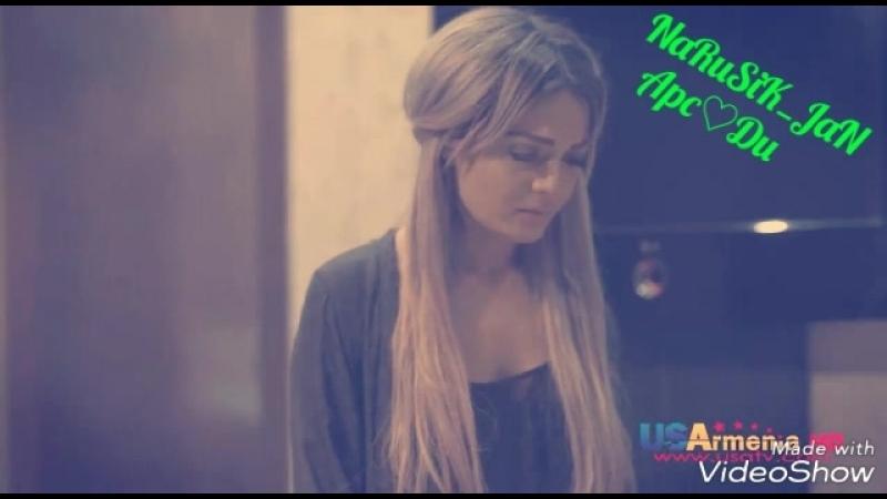 Lilit Hovhannisyan - Im Srtin Asa(АрсДи) .mp4