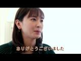 CM Aragaki Yui - Meiji Making - 2018.03.19
