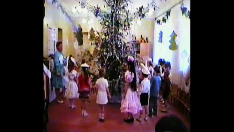 Новый 1996 год в детском саду. Андрей.