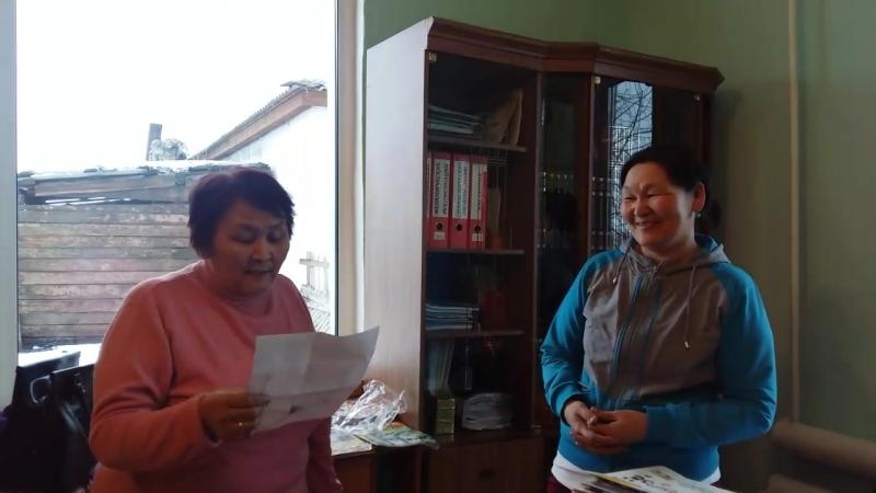 очень трогательный сюрприз мне сделала человек с большой буквы Хангал Идамовна- заслуженный учитель РФ