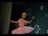 вариация феи нежности из балета Спящая красавица