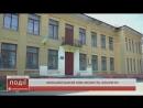 Костянтинівський міжшкільний навчально виробничий комбінат де школярі безкоштовно отримують робітничу професію можуть закрити
