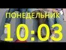 Откровение. Второй отрывок восьмой серии второго сезона (рус. суб)