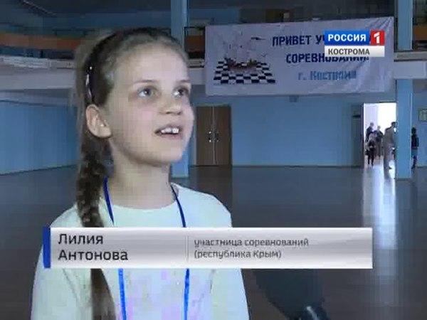 В Костроме стартовало Первенство России по шахматам среди детей до 9 лет