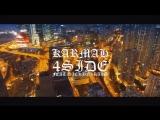 Karmah - 4 Side Feat. SICKBOYRARI
